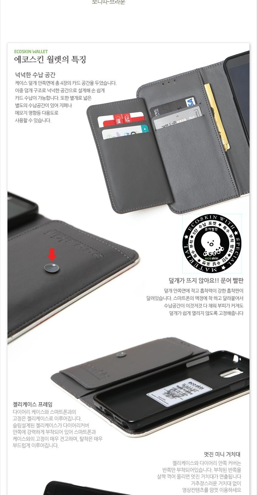 아이폰X 지갑케이스 보니따 - 오프리, 14,900원, 케이스, 아이폰X