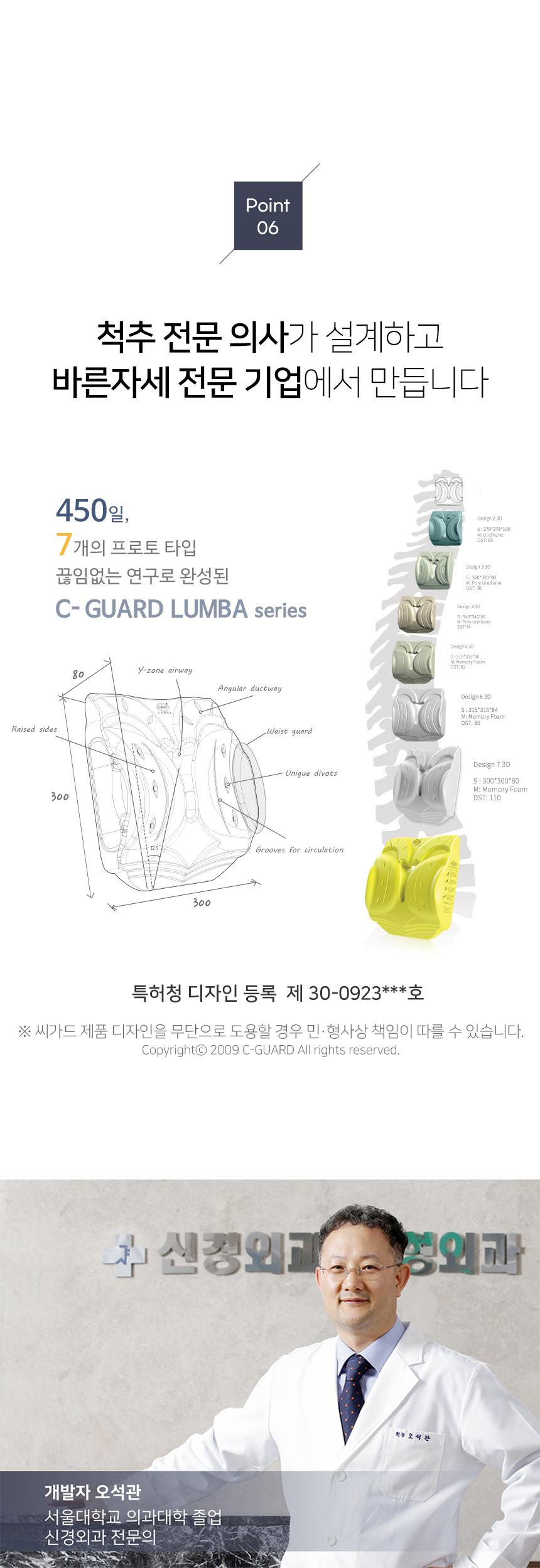 lumba_detail_12.jpg