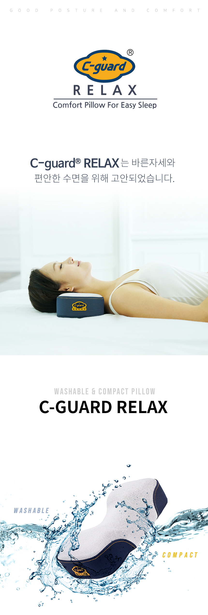 relax_detail_001.jpg