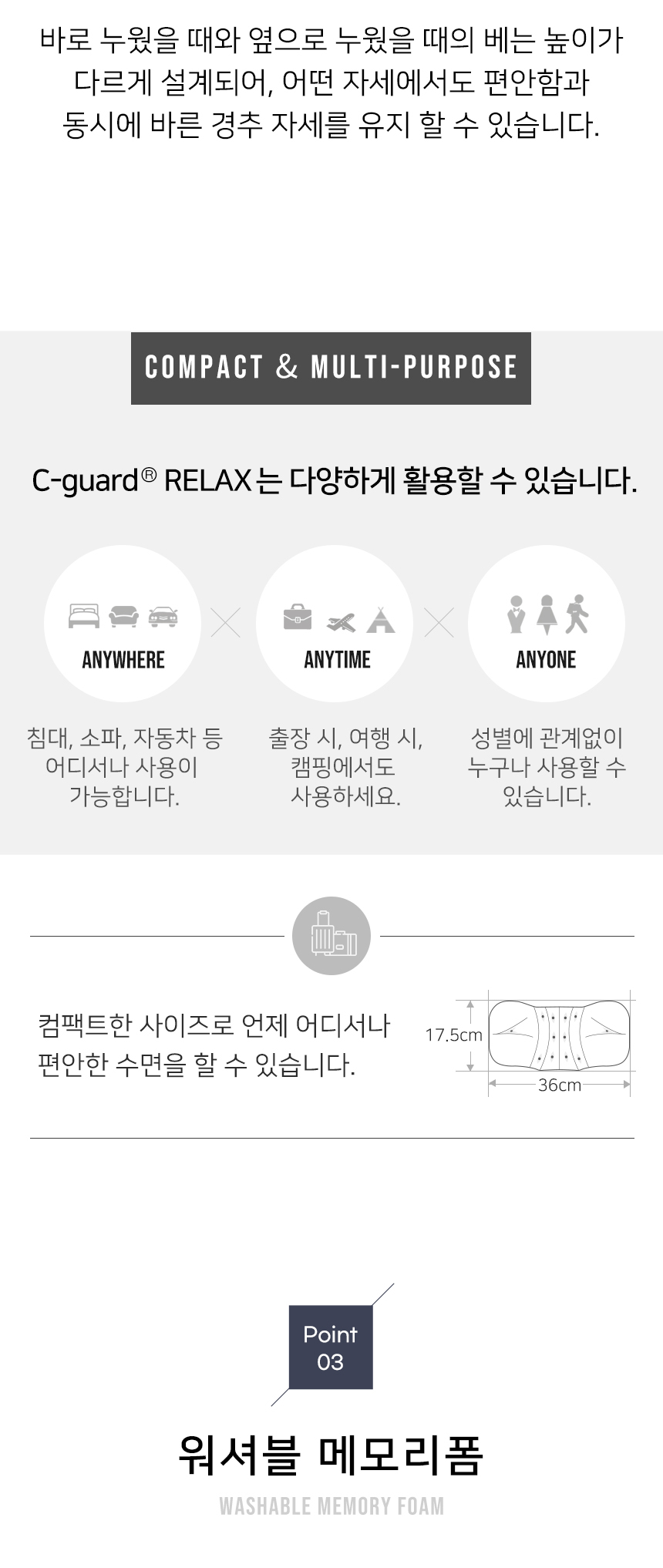 relax_detail_007.jpg