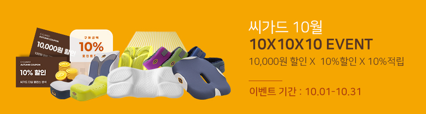 event_banner_10.jpg