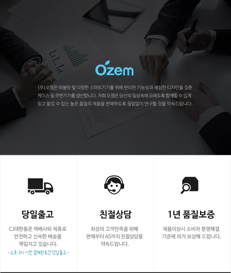 소프트 실리콘 애플펜슬 케이스 (뚜껑홀더포함) - 오젬, 13,900원, 케이스, 아이패드/미니