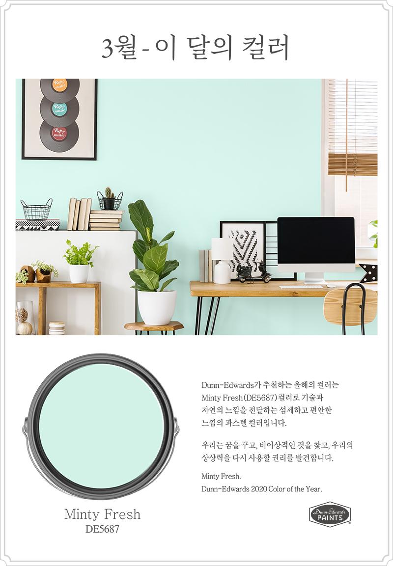 color-202003.jpg