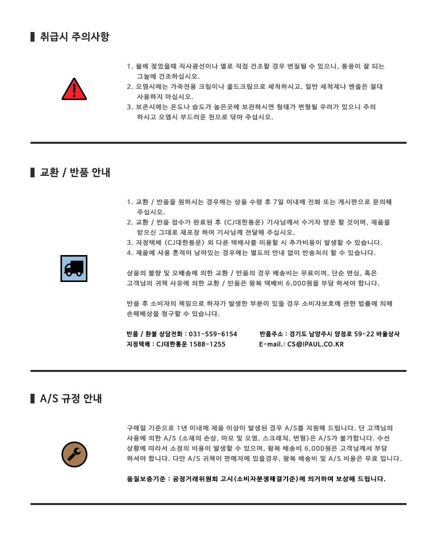 라운드 정장벨트/자동벨트/명품정장벨트추천 - 블랑플뢰르, 10,900원, 벨트, 남성용