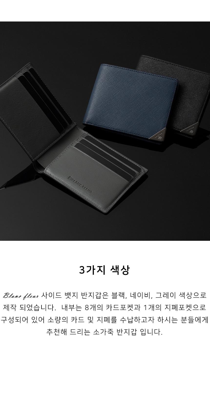 소가죽 사이드 뱃지 슬림 반지갑 - 바울상사, 38,870원, 남성지갑, 반지갑