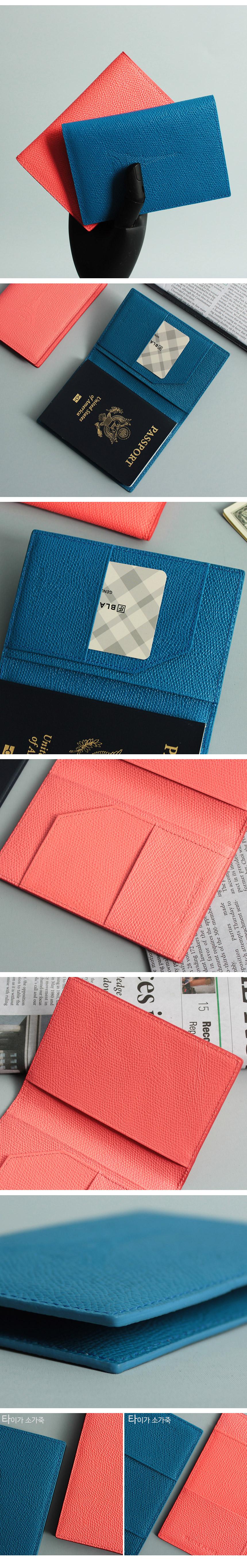 리드 여권지갑 - 블랑플뢰르, 19,900원, 여권케이스, 심플 케이스