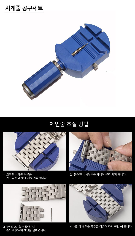 갤럭시 기어 워치 베젤 베젤링 20mm 22mm 프론티어 - 피에이치원, 9,300원, 스마트워치/밴드, 스마트워치 주변기기