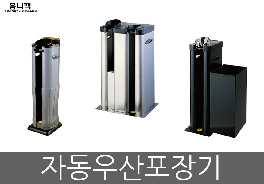 전자행복몰 - 소개