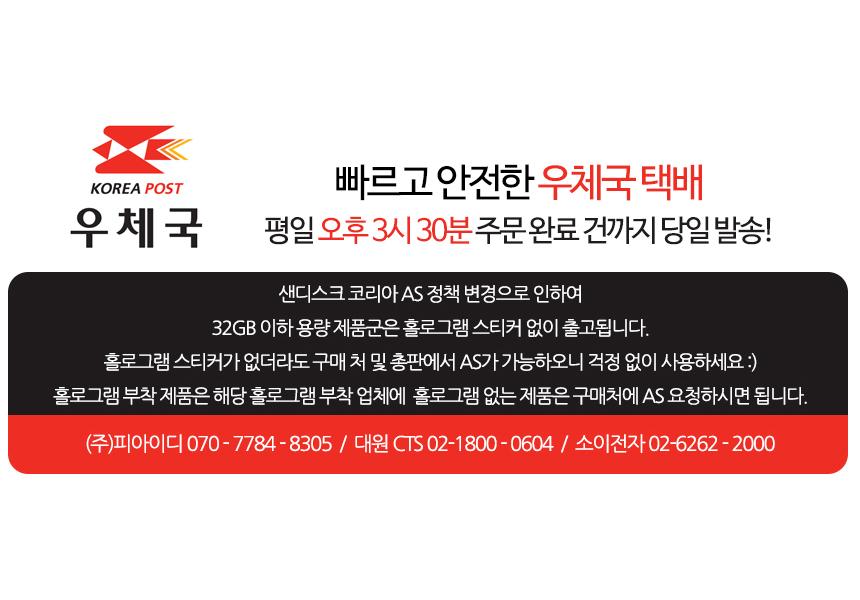 PID - 소개