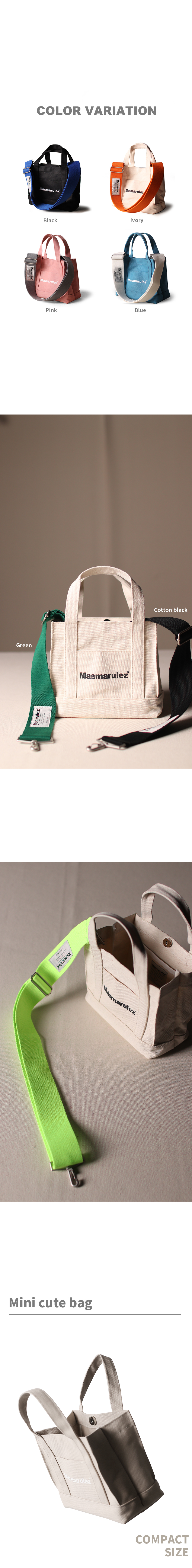 15컬러 스트랩 미니백_Ivory - 마스마룰즈, 31,500원, 토트백, 패브릭토트백