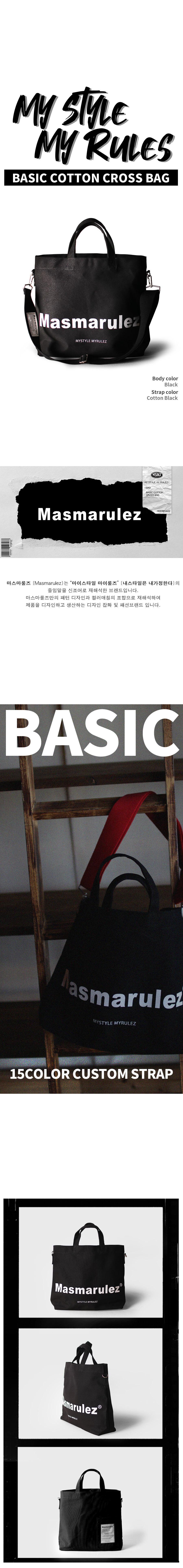 basic-cross-nblack1.jpg