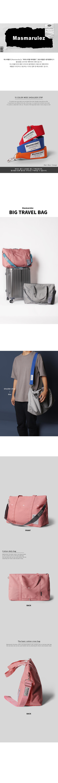 big-travel-bag-pink-d1.jpg