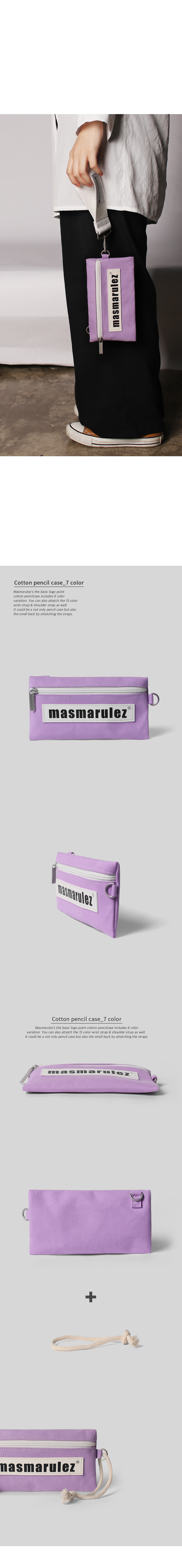 purple-d2.jpg