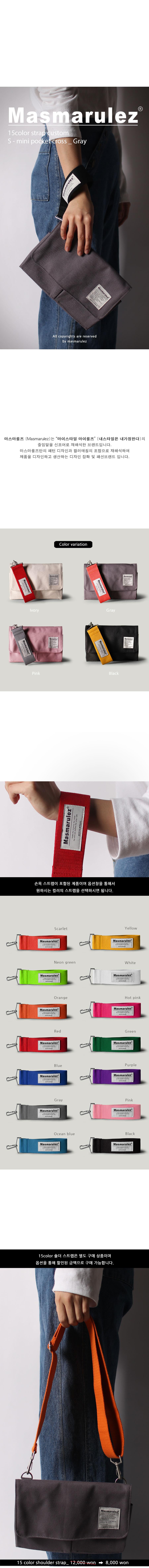 s-mini-pocket-gray-1.jpg