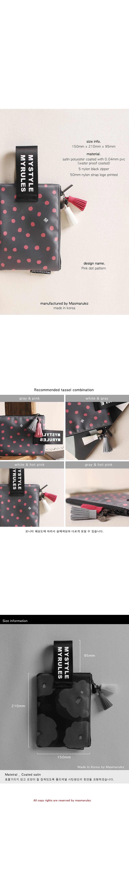 pink-dot-m900-5.jpg