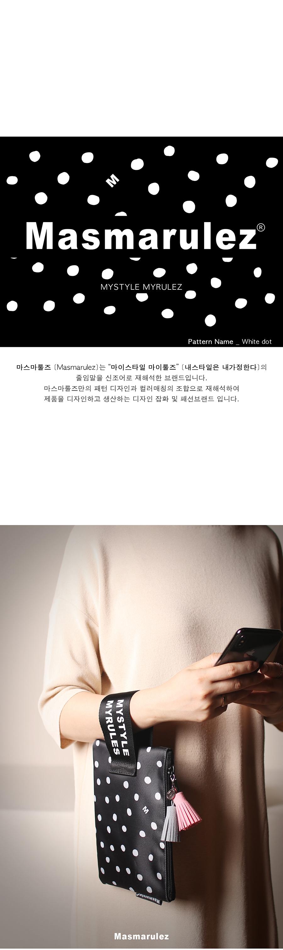 white-dot-m900-1.jpg