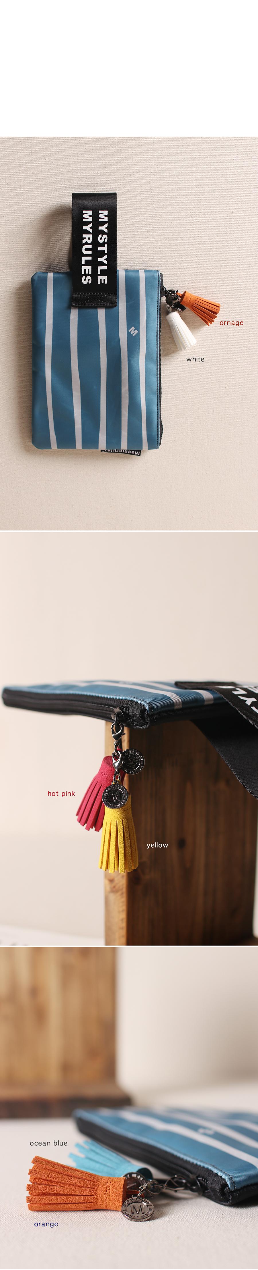 Wide light blue line 마약 스트랩 파우치 - 마스마룰즈, 13,520원, 다용도파우치, 지퍼형