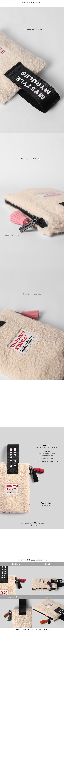 fleeced-ivory-d-4.jpg
