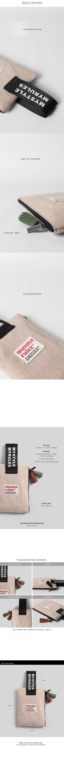 herringbone-beige-d-4.jpg
