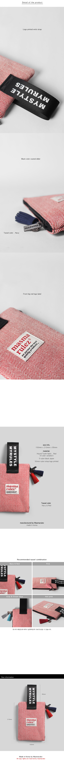 herringbone-red-d-4.jpg