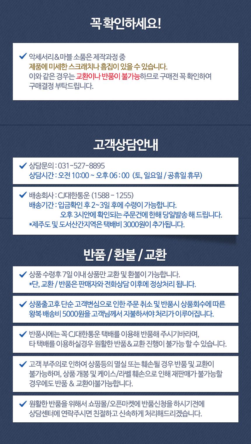 야드로 세라믹-블루드레스여인앤강아지 - 샤이니아이돌, 31,000원, 장식소품, 도자기류