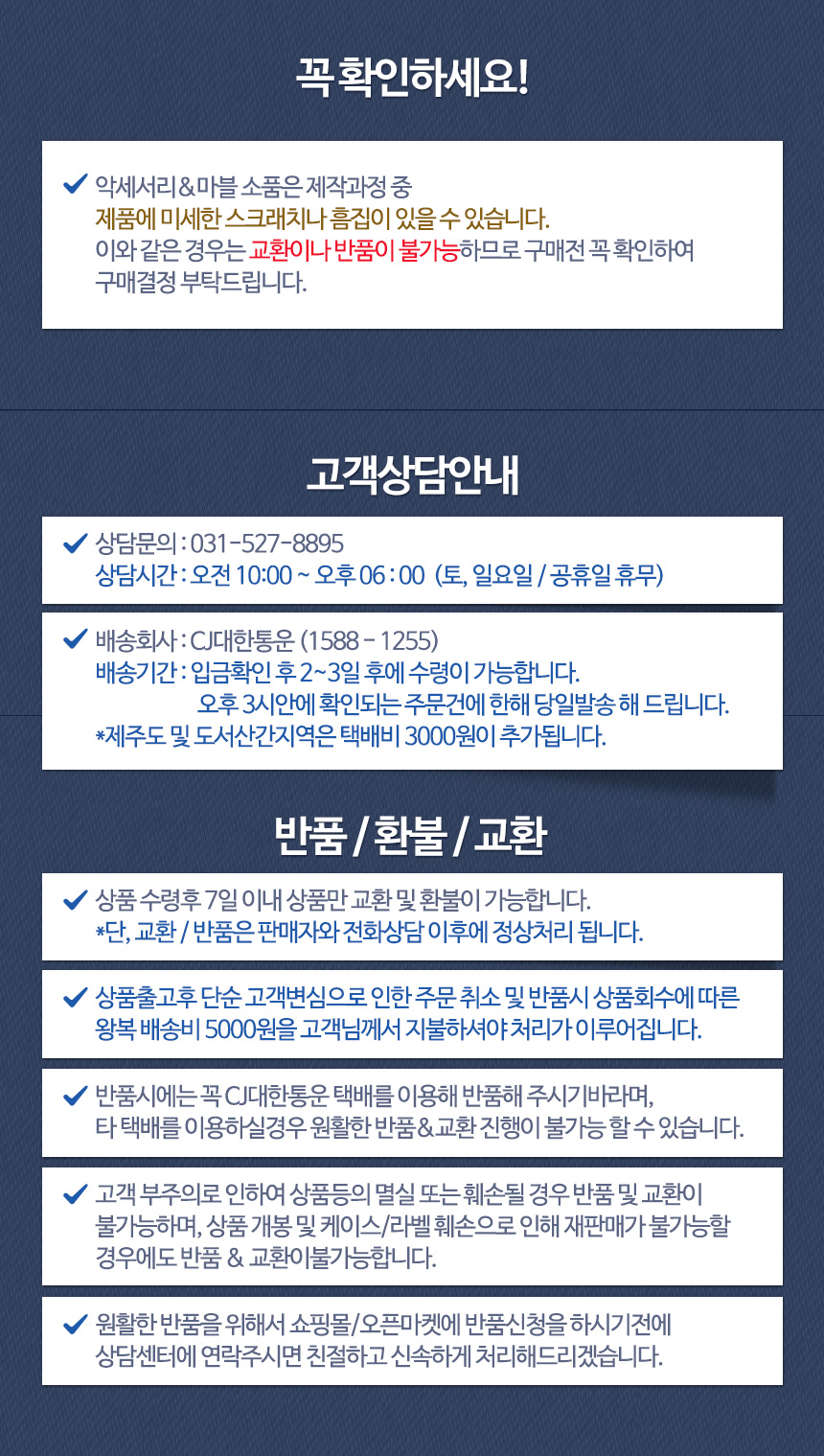 부엉이 나무가지 세가족 - 샤이니아이돌, 34,000원, 장식소품, 도자기류