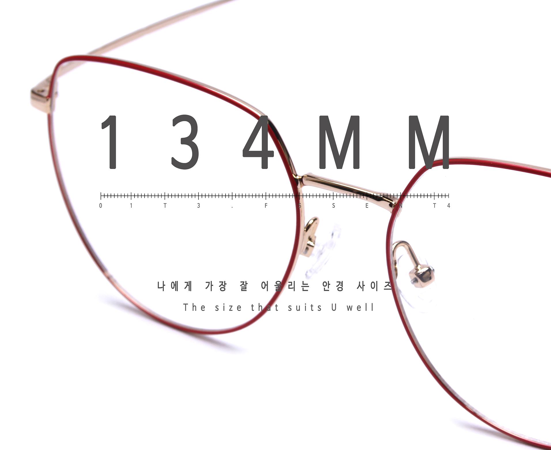 일삼사엠엠(134MM) A000599 레드