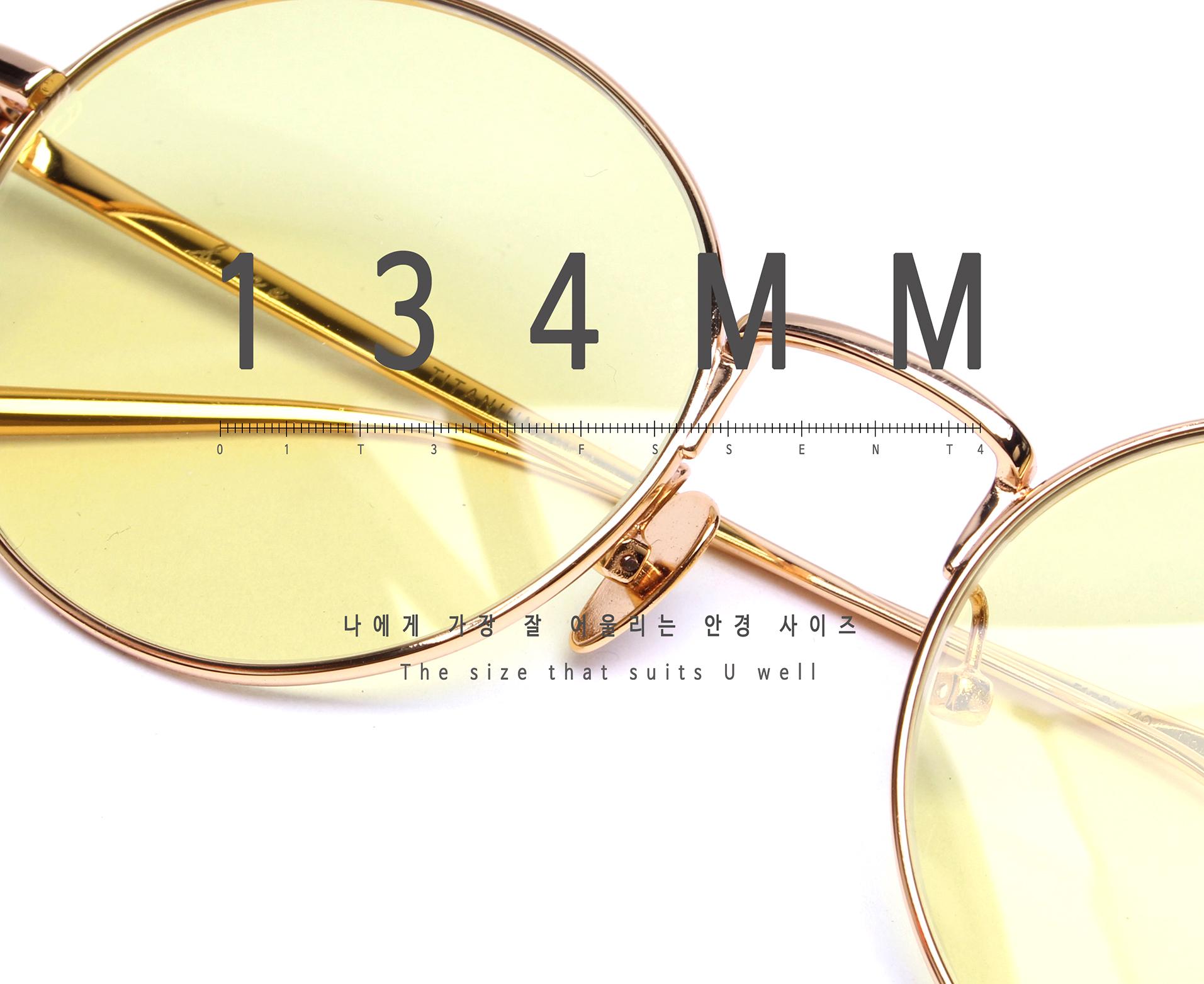 일삼사엠엠(134MM) A000646 옐로우틴트 선글라스 티타늄-IP도금