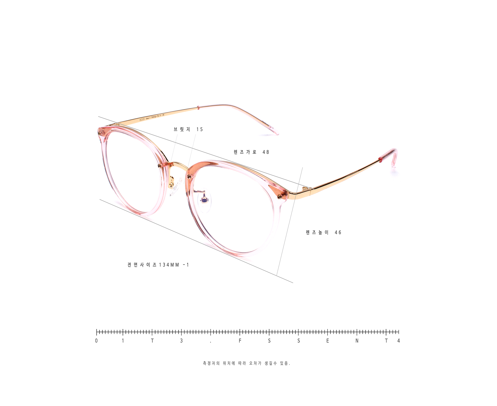 일삼사엠엠(134MM) A000650 핑크투명