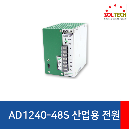 [SOLTECH] AD1240-48S Industrial Power Supply