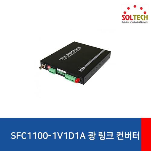 [SOLTECH] 솔텍 SFC1100-1V1D1A 광 링크 컨버터