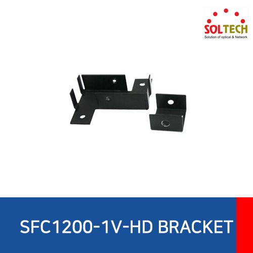 [SOLTECH] 솔텍 SFC1200-1V-HD 벽부착형 브라켓