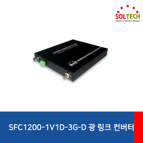 [SOLTECH] 솔텍 SFC1200-1V1D-3G-D 광 링크 컨버터
