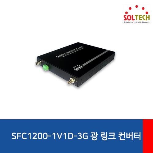 [SOLTECH] 솔텍 SFC1200-1V1D-3G 광 링크 컨버터