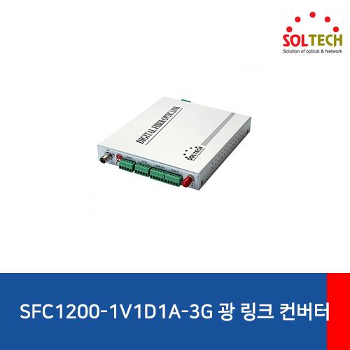 [SOLTECH] 솔텍 SFC1200-1V1D1A-3G 광 링크 컨버터