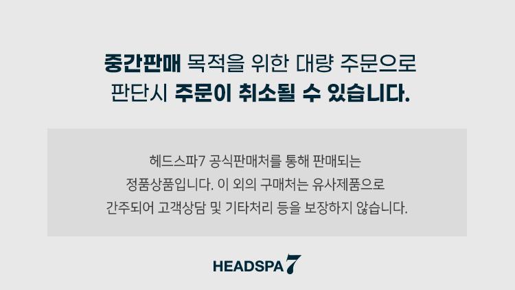 헤드스파7 파우더리 헤어퍼퓸 100ml - 헤드스파7, 24,000원, 헤어케어, 헤어미스트