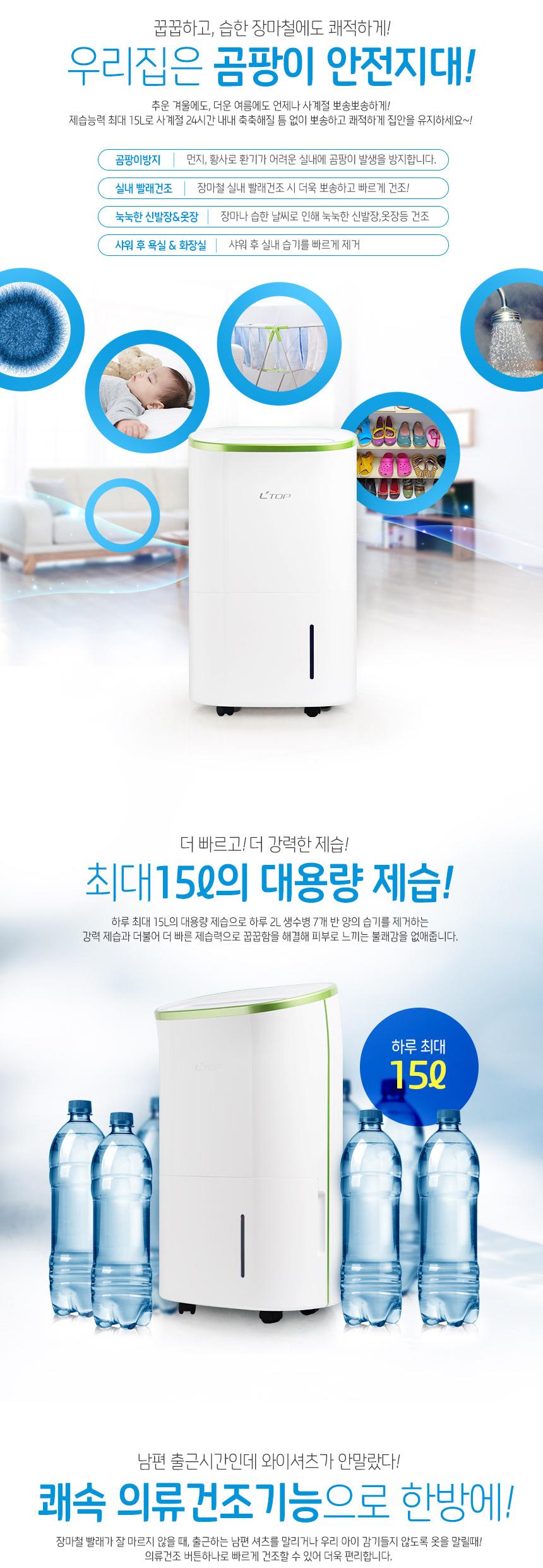가정용미세먼지미니공기청정기,필터식가정용공기청정기,필터식공기청정기