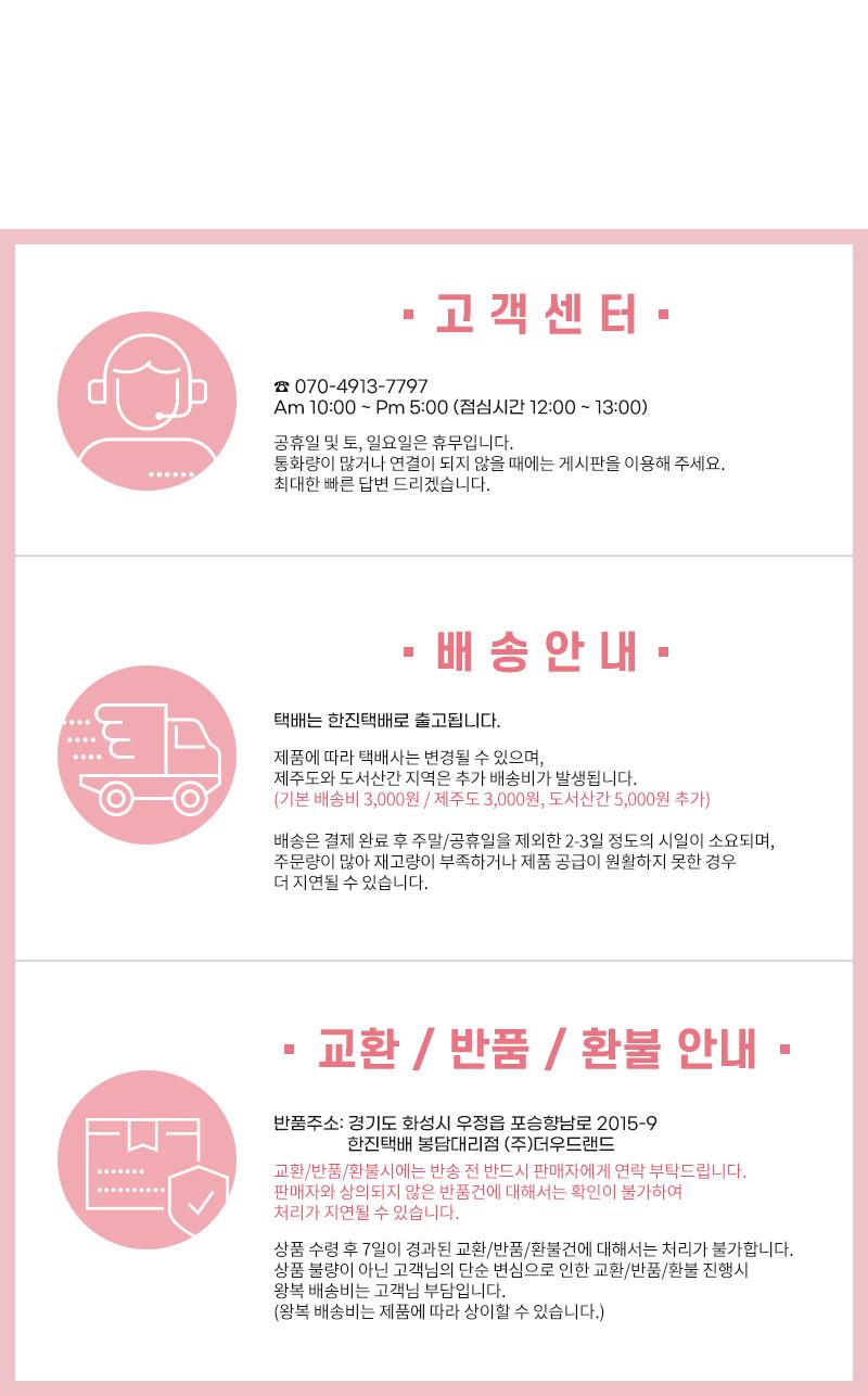 [구구라이츠] 퓨퓨 캐릭터 물병스트랩 PVC홀더 - 더우드랜드, 2,400원, 아기띠/캐리어, 보조용품