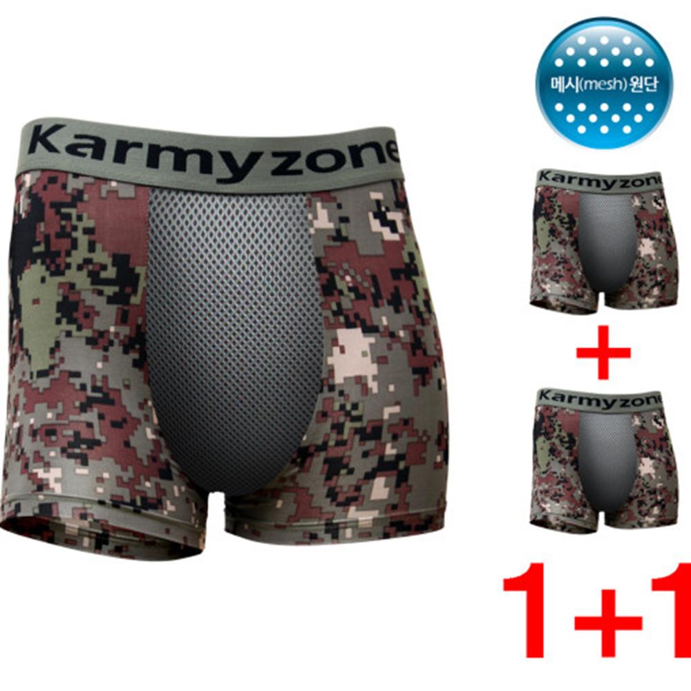 육군 디지털 팬티 드로즈 언더웨어 밀리터리 속옷