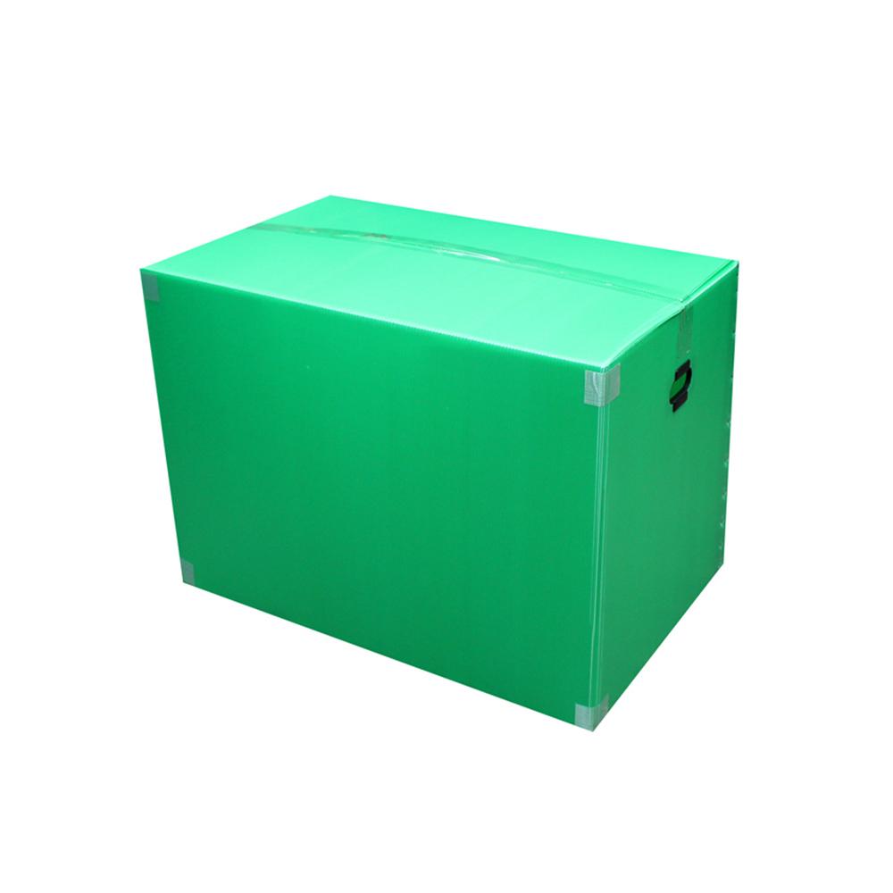 물자박스(PP박스)-민자