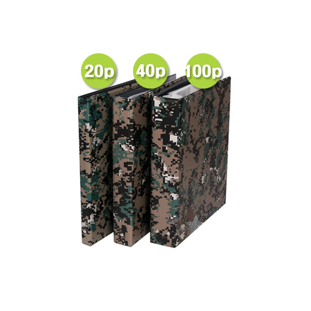 디지털픽셀 A4바인더(비닐속지 20P) 군대 행정용품