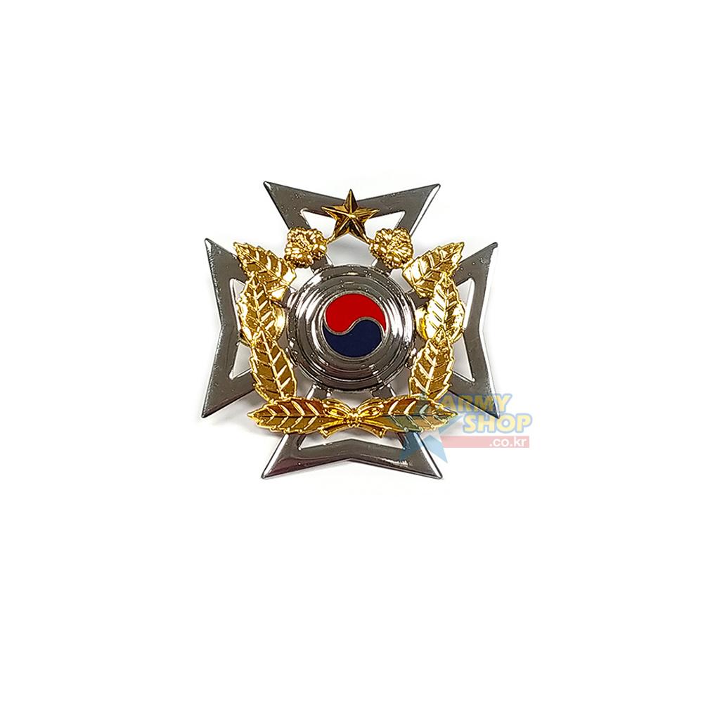 [대형] 육군사관학교 모표 (육사정모뱃지)