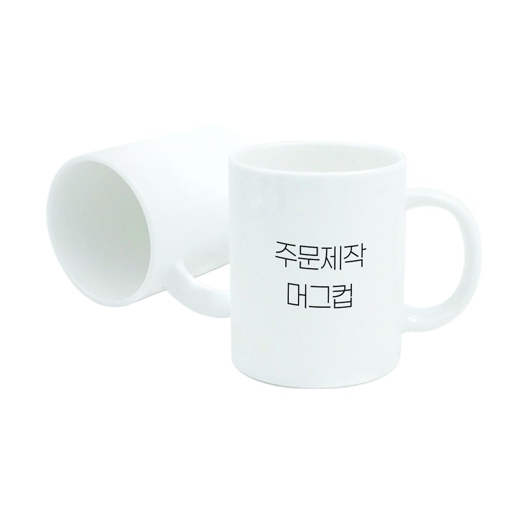 주문제작 머그컵 포토머그컵/군인 군대 선물 진급선물