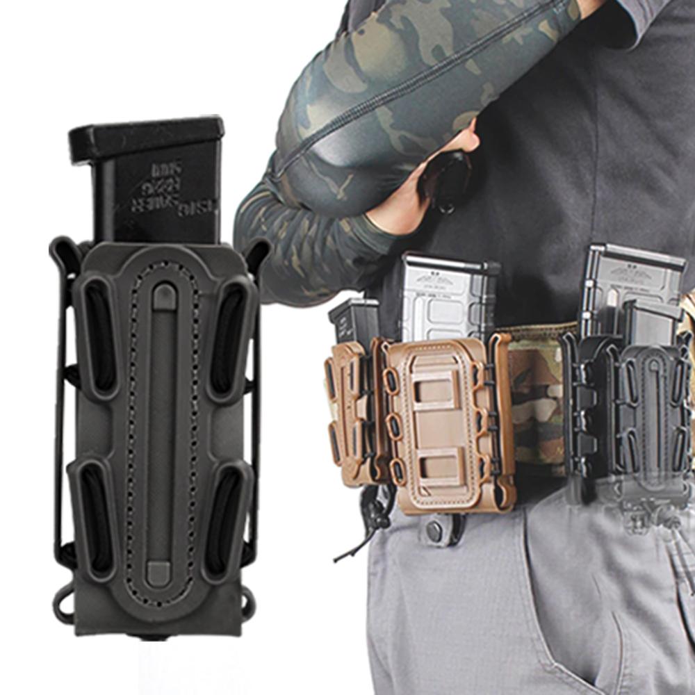 맥파우치 탄창 12종 권총 피스톨 라이플 서바이벌