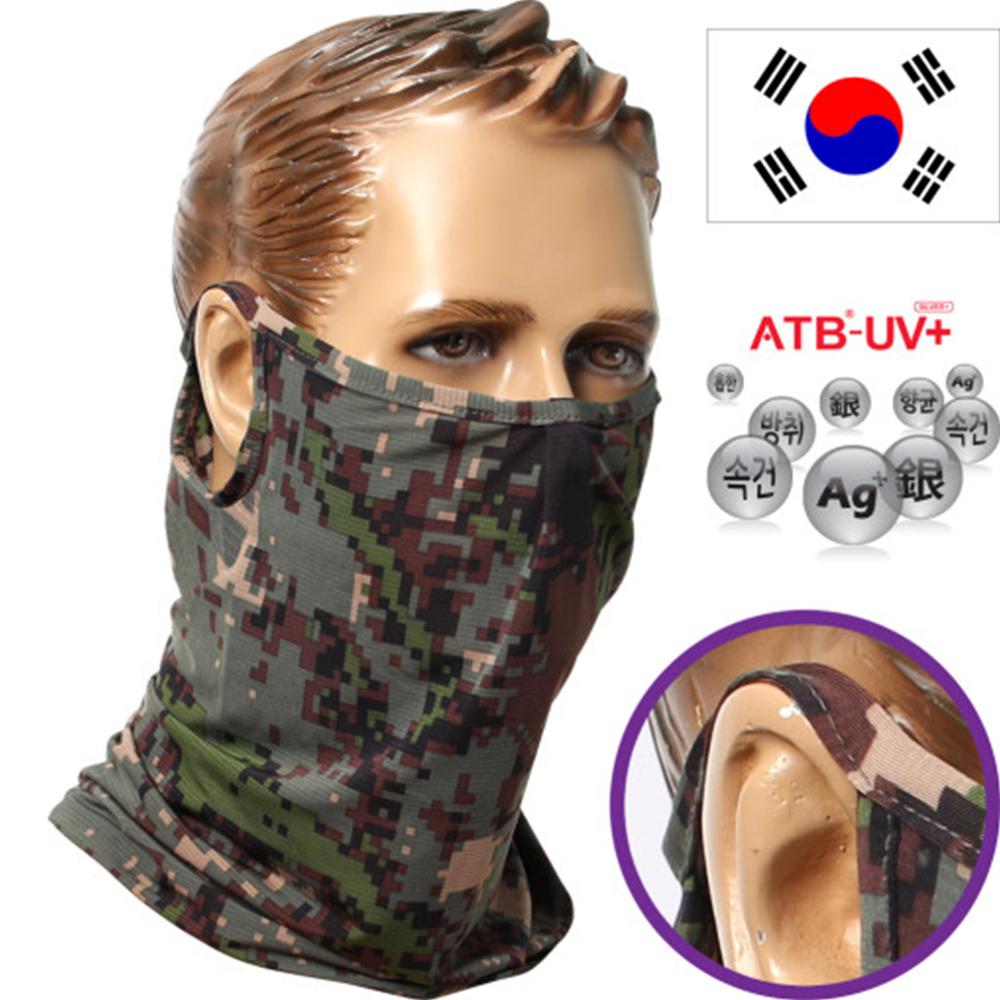 국산 코오롱 육군 디지털 귀걸이 멀티스카프/햇빛가리개 쿨스카프