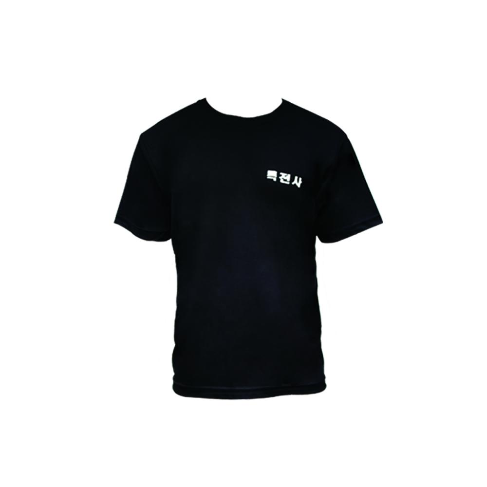 특전사 블랙 기능성 반팔티셔츠/군인 군대 특전티셔츠