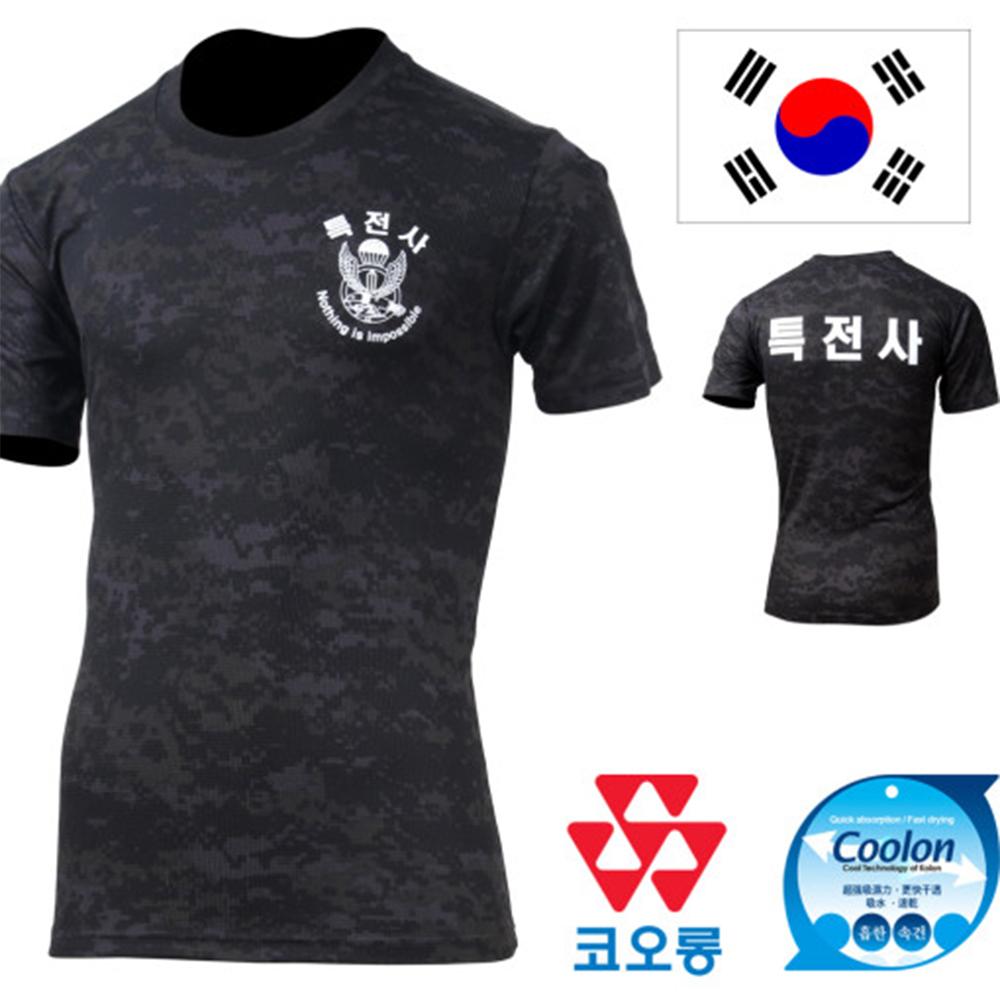 국산 쿨론 특전사 검정/디지털 티셔츠/군대 군인 티셔츠