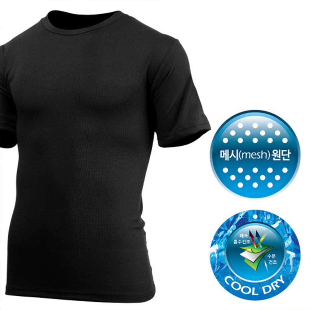 기능성 쿨드라이 반팔 검정 티셔츠 로카 군인 티셔츠