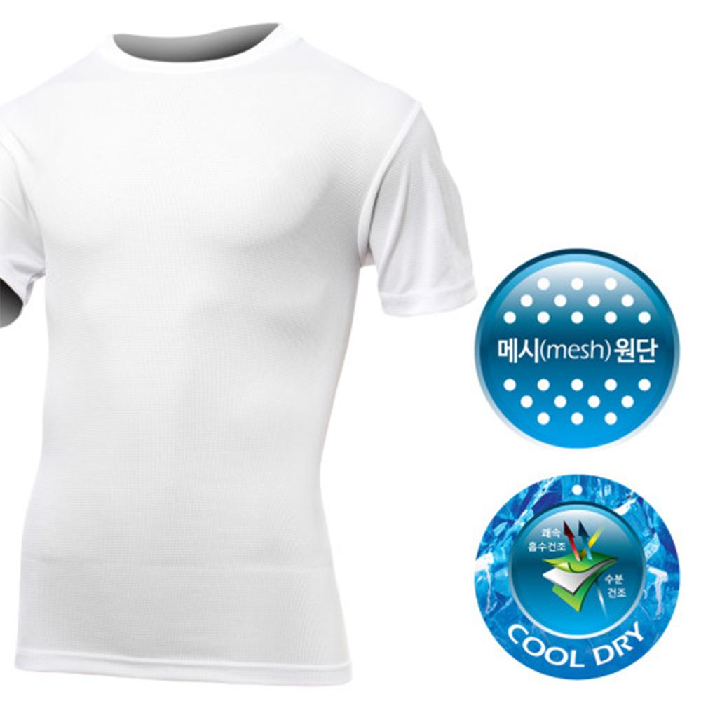기능성 쿨드라이 반팔 흰색 티셔츠 로카 군인 반팔티