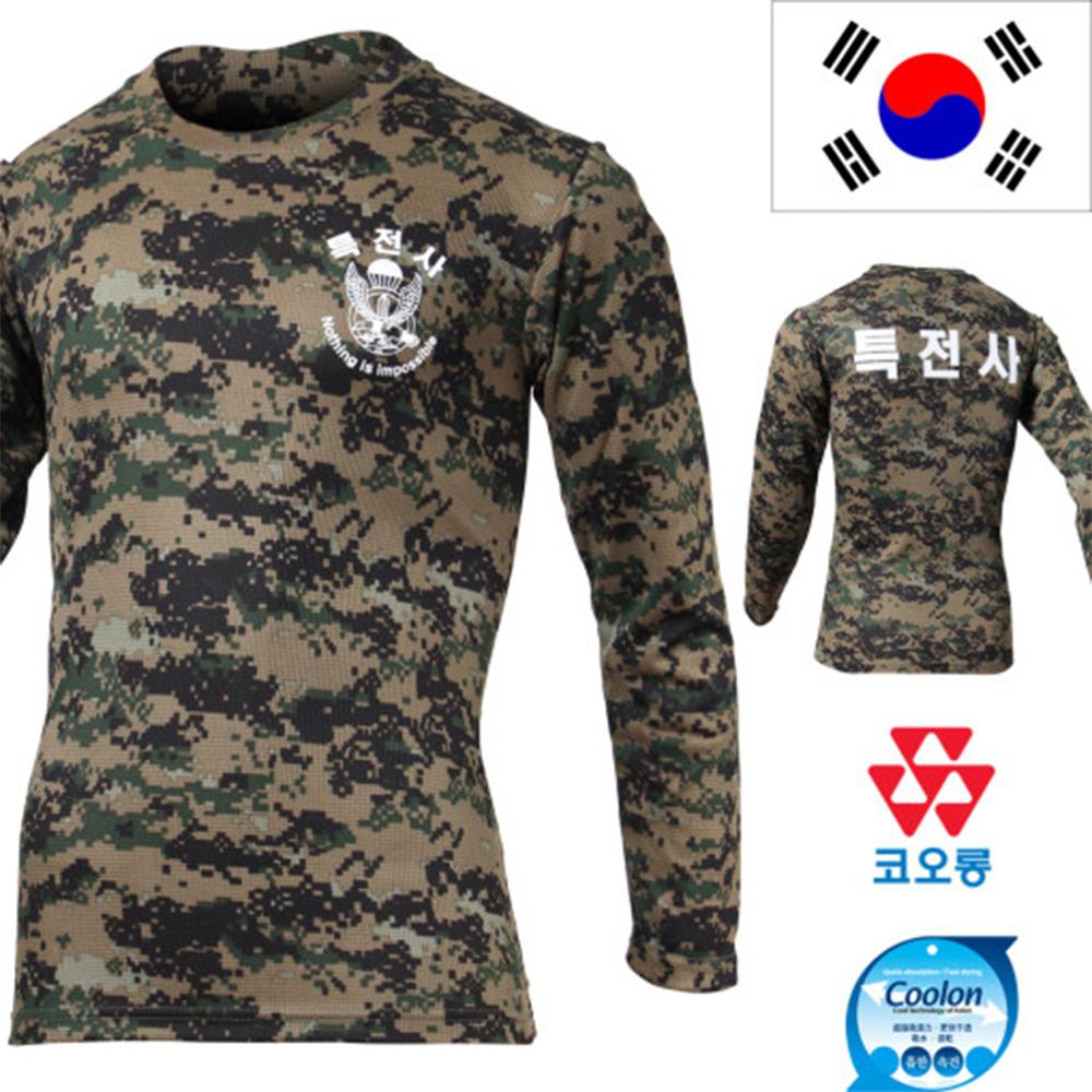국산 긴팔 쿨론 특전사 디지털 티셔츠/로카 군인 군대티셔츠